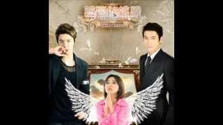 OST Skip Beat (ʕ•̫͡•ིʔྀ S.O.L.O.) Sung by Super Junior M Mp3