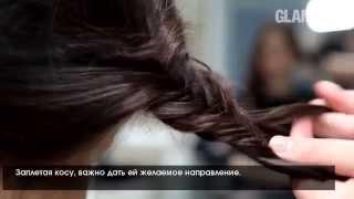 Интересные и необычные косы. Урок №2