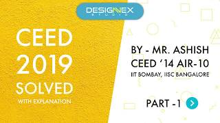 CEED 2019 Solved with explanation | Admission at IITs & IISc Bangalore | Part-1 NAT
