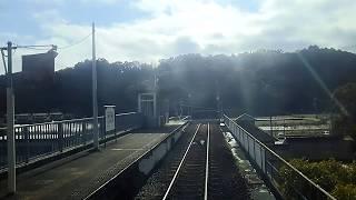 【前面展望】(音量注意)阿佐海岸鉄道 全線前面展望 ASA-301 海部→甲浦