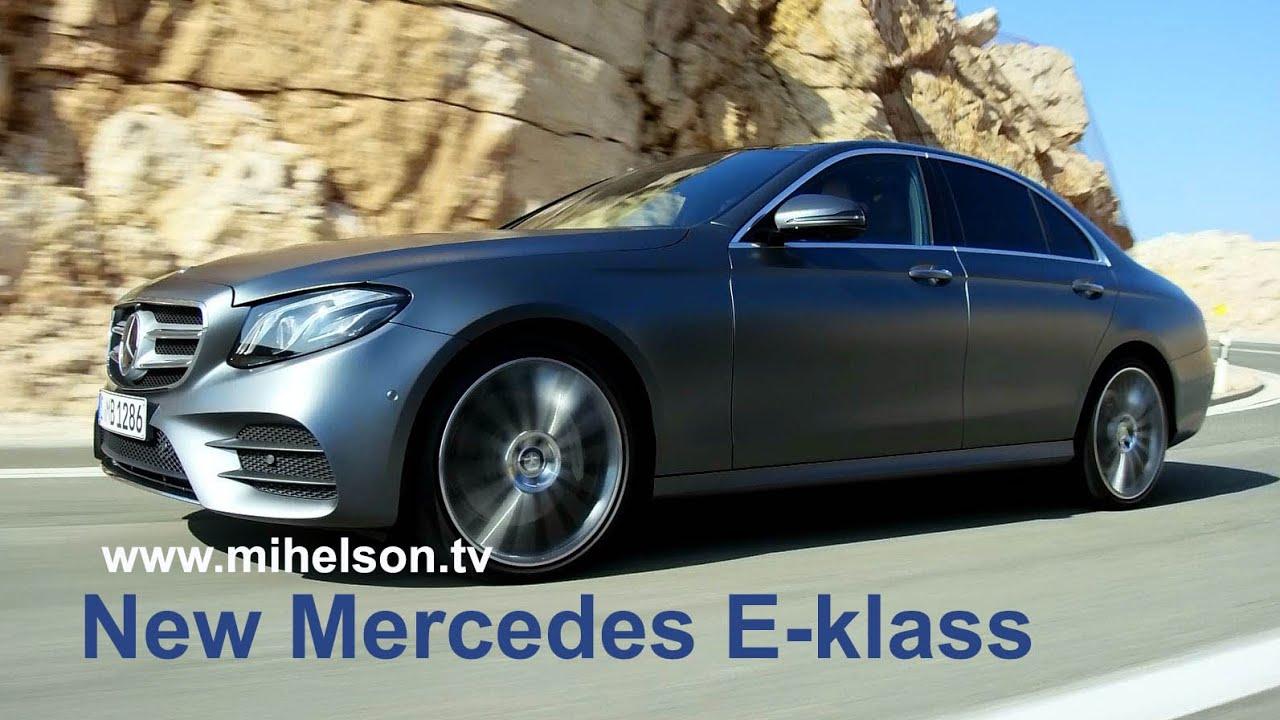 Новый Mercedes-Benz E-Класс Купе 2014 - YouTube