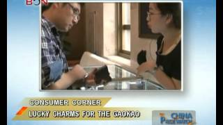 Lucky charms for the Gaokao - China Price Watch - June 04, 2014 - BONTV China