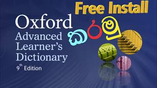 How to Free Install Oxford Dictionary screenshot 5