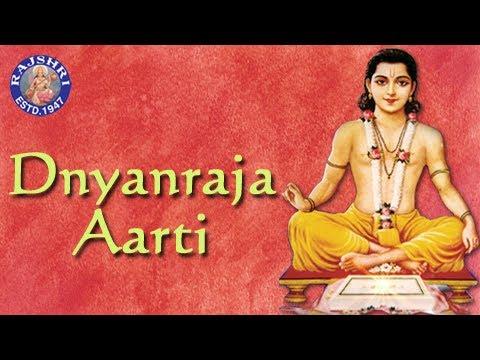 Aarti Dnyanraja - Sant Gyaneshwar Aarti With Lyrics - Marathi Devotional Songs