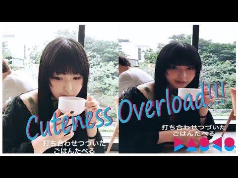 Daoko Cuteness Compilation (Part 1)