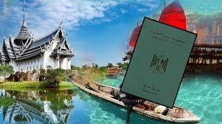 فيديو لـ6 أماكن سياحية يمكن للمصريين زيارتها بدون تأشيرة دخول
