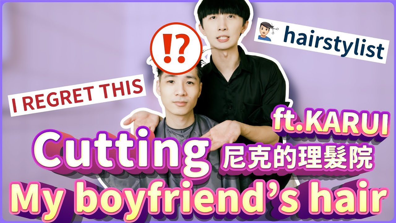 SUB) Cutting My Boyfriend's Hair 💇🏻♂️ very scary🤯 ft.KARUI [ BL Gay Couple Nic & Cheese]