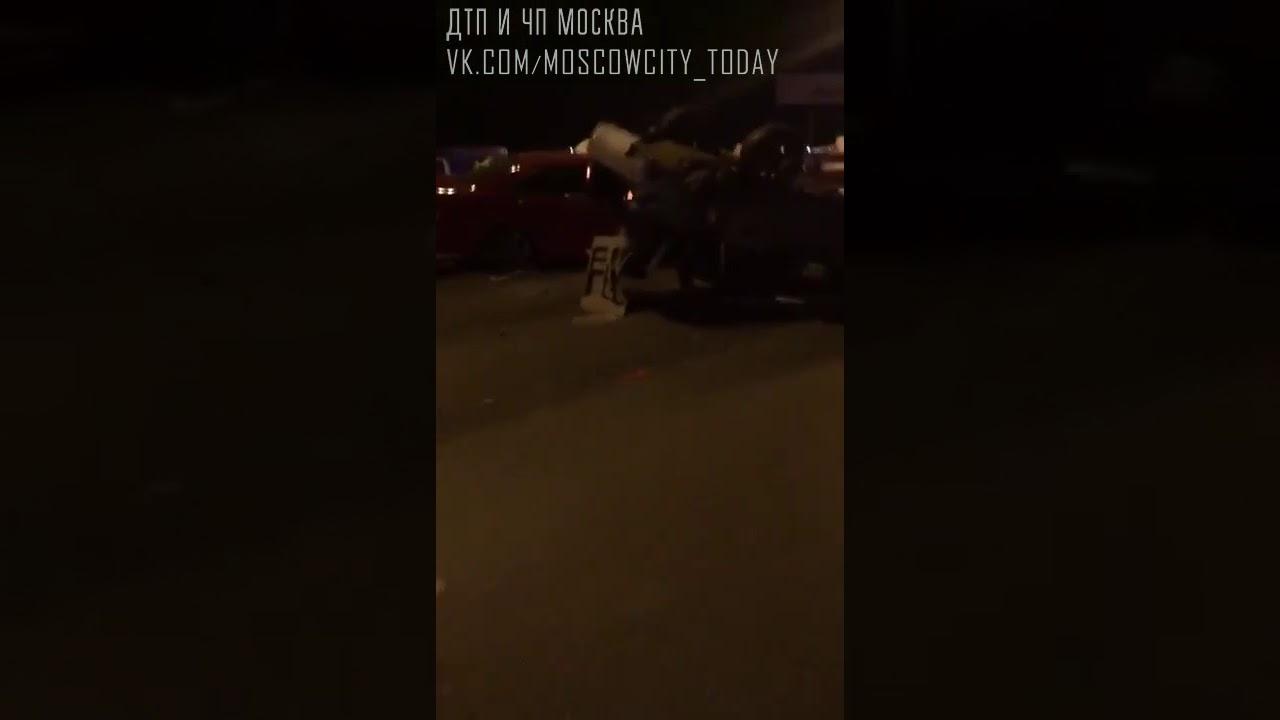 смертельное дтп авария МКАД, семь автомобилей столкнулись в Москве
