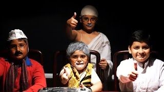 Short Film on Gandhi Jaynti   Bapu is Back  FT: Arvind Kejriwal   Narendra Modi  Rahul Gandhi