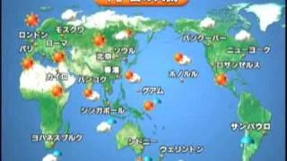 BSニュース071211レッド・ツェッペリン再結成で平尾由希が天気予報.