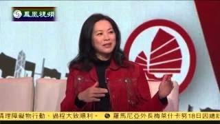 20141118 港人自讲 郑文雅:为兴趣投放时间