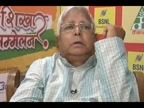 Highlights of interaction with Lalu Prasad Yadav in #शिखरसम्मेलन