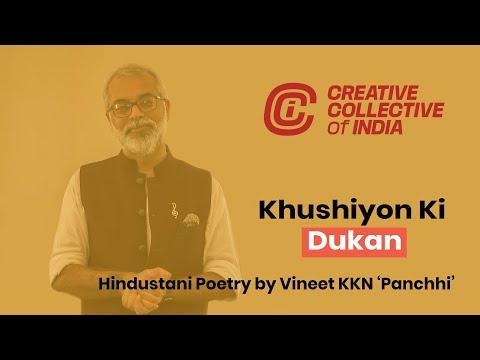 "Khushion Ki Dukaan | Creative Collective Of India | Vineet KKN ""Panchhi"""