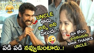 Rana Cute Intraction With C/O Kancharapalem Cute Baby || Rana With Care Of Kancharapalem || NSE