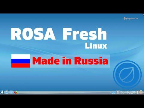 ROSA Fresh. Сделано в России
