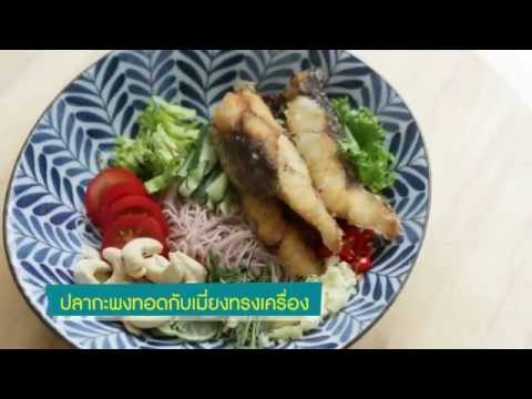 Healthy Tasty Delivery on Health Society Ep.7