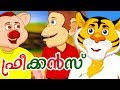 FREEKENS   Latest Malayalam Comedy Animation Story 2018   Kids Special 3D Animation