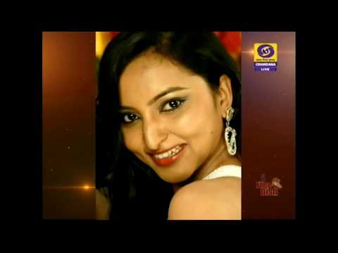 Actress Meghana Gaonkar  in Shubhodaya Karnataka | DD Chandana