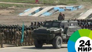 Репетиция парада: военные Казахстана показали высший пилотаж - МИР 24