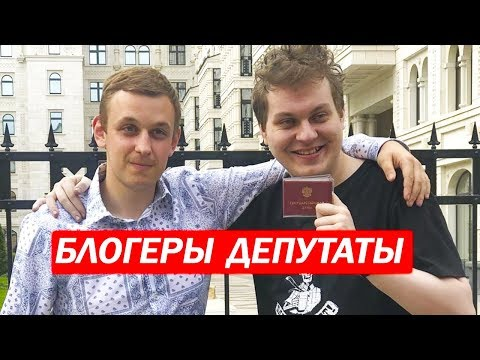 ЮРИЙ ХОВАНСКИЙ ПОМОЩНИК ДЕПУТАТА\ВАСИЛИЙ ВЛАСОВ\ЛДПР