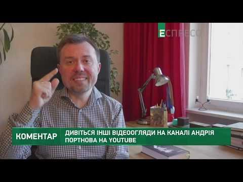 Андрій Портнов про Олеся Гончара та його роман Собор