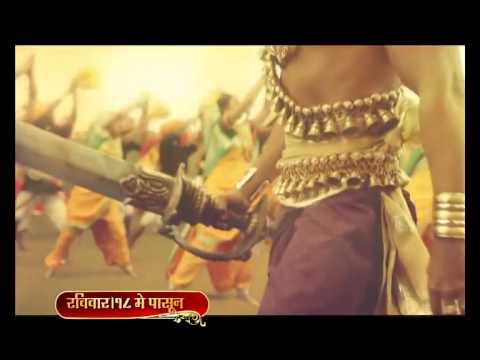 Jay Malhar (जय मल्हार) Title Song MONTAGE PROMO