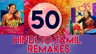 50 Hindi to Tamil Remakes