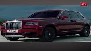 Rolls Royce Cullinan SUV launched   Auto News   AutoToday