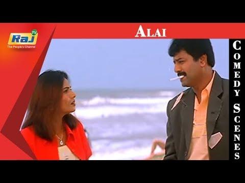 Download Alai Movie Comedy Scenes | Vivek Comedy | Simbu | Trisha | Old Tamil Hits | RajTV