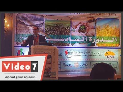 رئيس ملتقى الإسكندرية الاقتصادى: المشهد الاقتصادى مرتبط بسياسات الدولة وقوانينها  - 18:54-2018 / 9 / 15