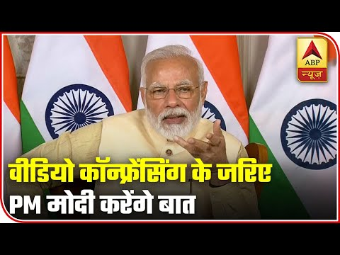 PM Narendra Modi To Video Chat With CMs Over COVID-19 Today | Fatafat (02.04.2020) | ABP News