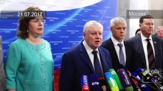 видео Фракция «ЕДИНАЯ РОССИЯ» подвела итоги весенней сессии