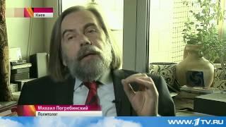 18 03 2015  Парламент Украины принял закон об особом статусе Донбасса