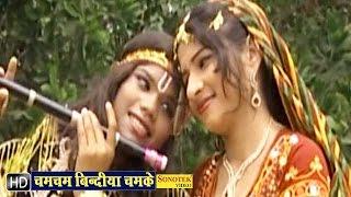 Cham Cham Bindia Chamkea Shyamji Ka Lifafa Vol 5 Md  Aziz, Urmila Mahanti Hindi Devotional Krishna B