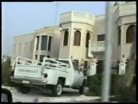 kuwait 1984 - 1986 City Salmiya