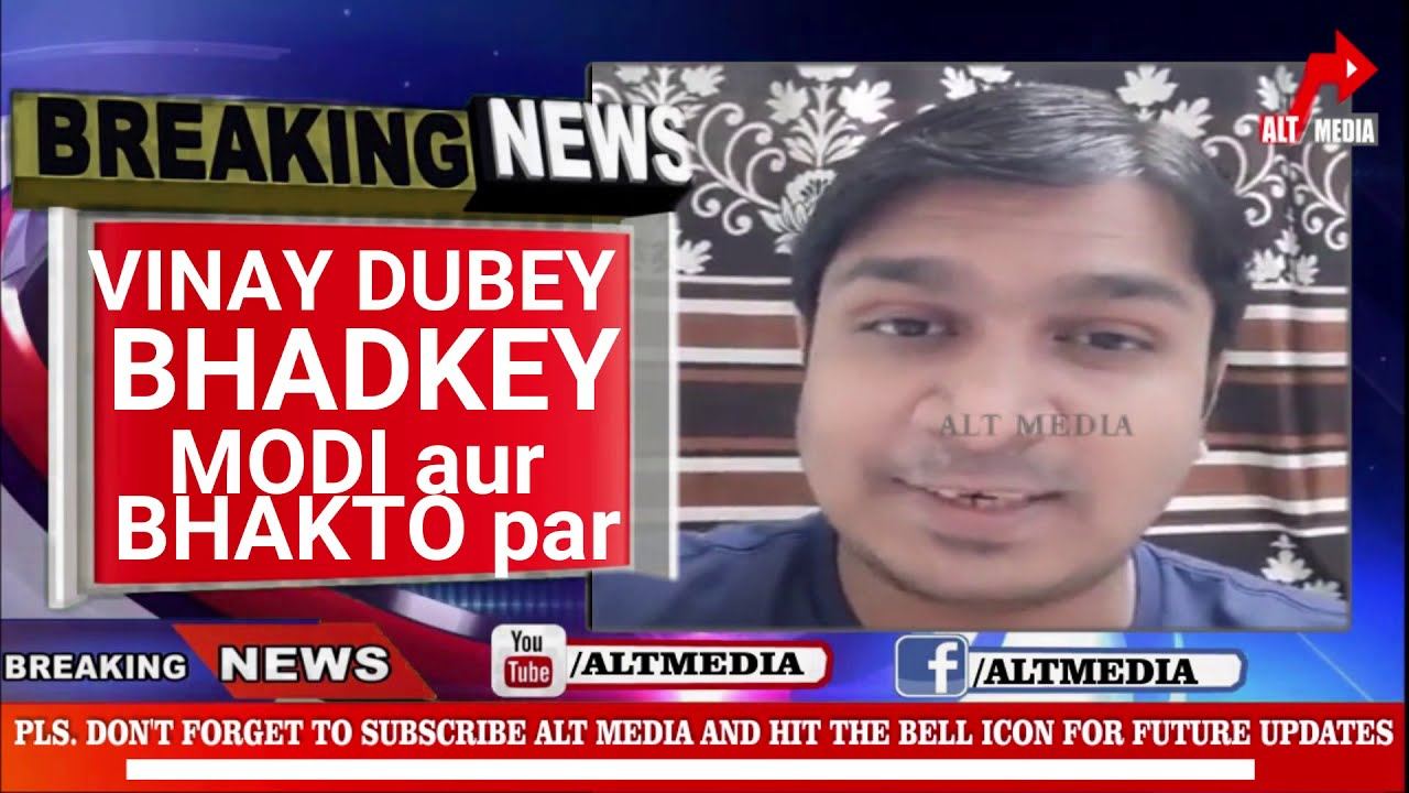 Vinay Dubey Bhadkey Modi aur Bhakto Par Petrol aur China Ko lekar