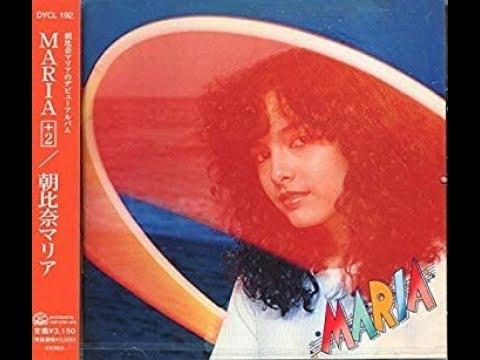 和モノ Japanese Disco Classic おんなともだち/Maria Asahina 朝比奈マリア