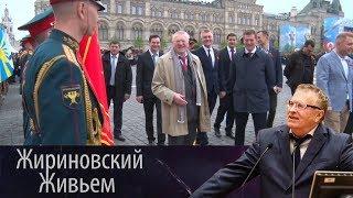 Владимир Жириновский на Параде Победы