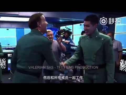 Valerian and the City of a Thousand Planets - Kris Wu BTS