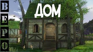 видео Archeage - Обучение для начинающих - Часть 11 - Как построить дом