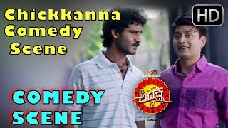 Kannada New Movies 2015 - Adyaksha Comedy Scenes | Sharan | Chickkanna | Kannada Movies Full