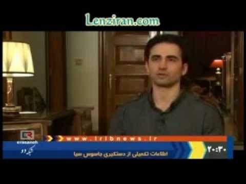 First video of confessions of  American born CIA spy  Amir Mirzaei Hekmati