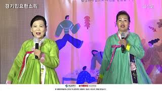 """제5회연제구생활문화예술제 """"연제야놀자""""…"""