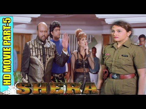 Shera Movie Part 5 | Mithun Chakraborty |...