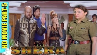 Shera Movie Part 5 | Mithun Chakraborty | Vinitha | HD Movie