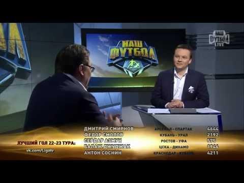 Онлайн трансляция футбола / смотреть онлайн футбол, хоккей