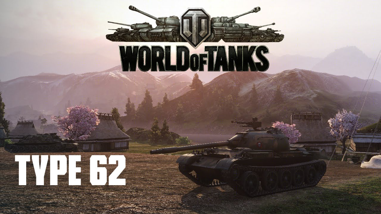 Matchmaking wot type 62