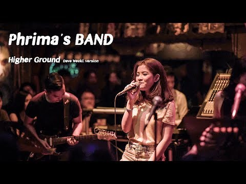 Higher Ground - Dave Weckl And Jay Oliver(version)cover By Phrima's BAND