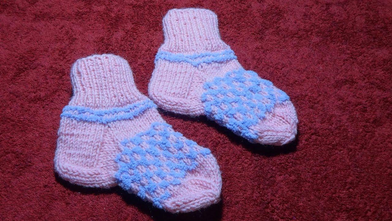 Носки (носочки) на ребенка 3 годика. Вязание спицами