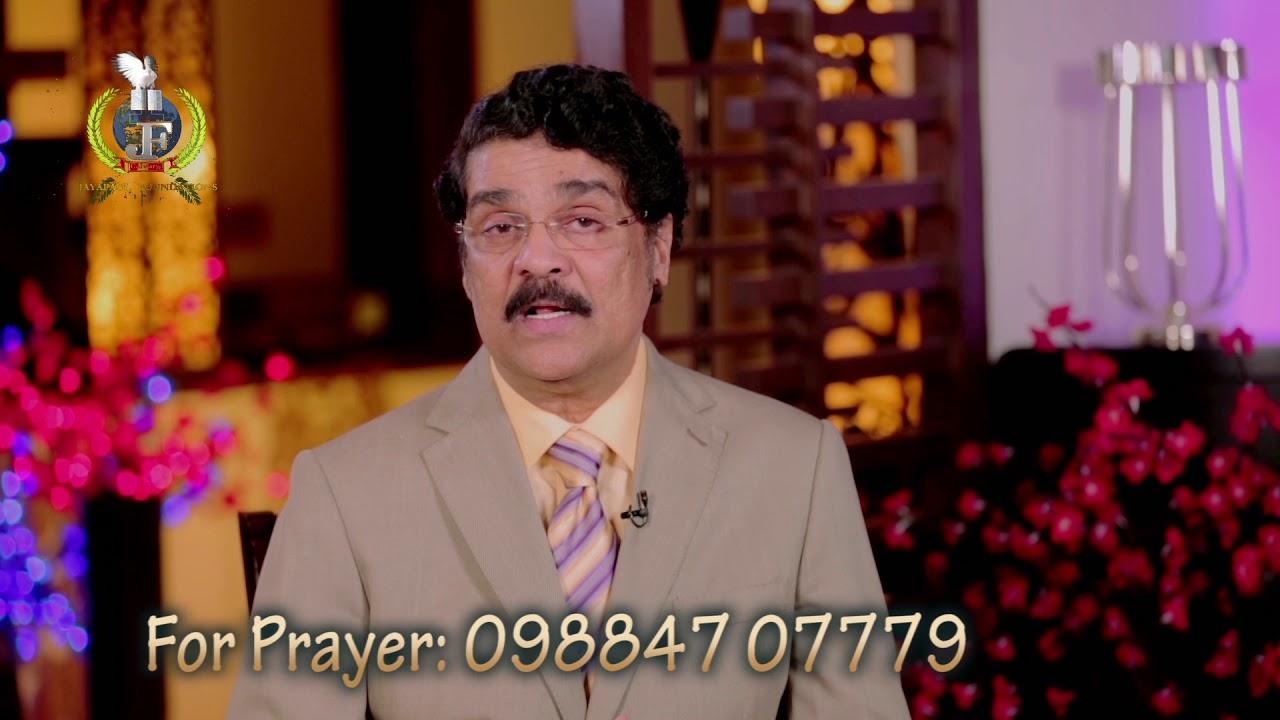 ఓ యవ్వనుడా? | Oh Young Man | Manna Manaku 103 | Dr Jayapaul
